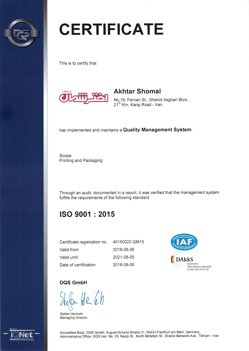 iso9011-2015